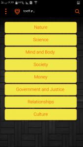 اسکرین شات برنامه آموزش ساده زبان انگلیسی 4