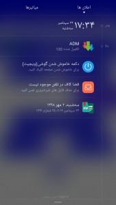 اسکرین شات برنامه دکمه خاموش کردن صفحه (ویجیت) 4
