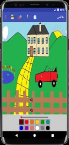 اسکرین شات برنامه نقاشی 2