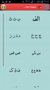 اسکرین شات برنامه کتاب کار عربی هشتم با نمونه سؤال 2