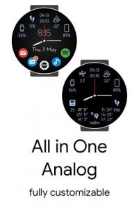 اسکرین شات برنامه All in One: Analog 1