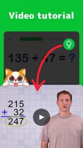 اسکرین شات برنامه Simple Math - Learn Add & Subtract, Math Games 4