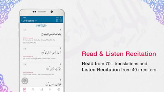 اسکرین شات برنامه Quran App - Read, Listen, Search, Corpus 1