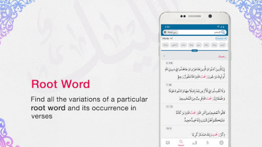اسکرین شات برنامه Quran App - Read, Listen, Search, Corpus 5
