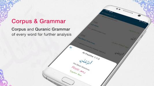 اسکرین شات برنامه Quran App - Read, Listen, Search, Corpus 3