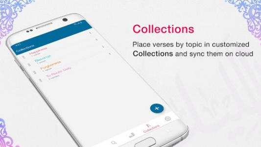 اسکرین شات برنامه Quran App - Read, Listen, Search, Corpus 6