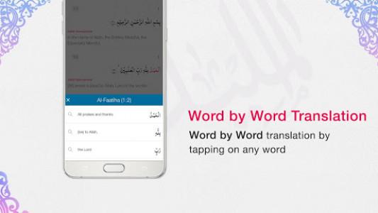 اسکرین شات برنامه Quran App - Read, Listen, Search, Corpus 2