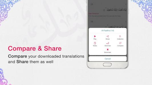 اسکرین شات برنامه Quran App - Read, Listen, Search, Corpus 8