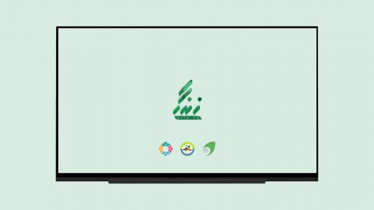 اسکرین شات برنامه شبکه زندگی (نسخه android tv) 1