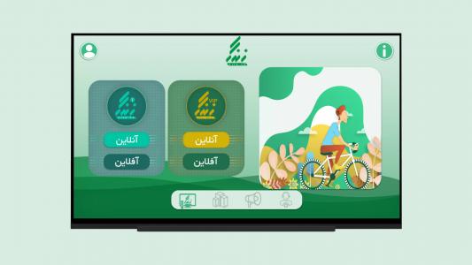 اسکرین شات برنامه شبکه زندگی (نسخه android tv) 2